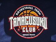 ★TAMAGUSUKU CLUB★バスケット