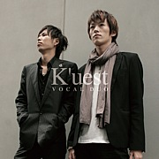 K'uest (クエスト)