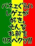 ★HAN-KUN横浜Friends★