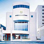 札幌社会福祉専門学校