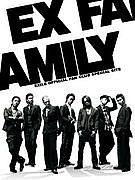 EXILEドームツアー2008★福岡