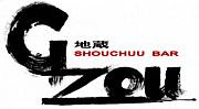 上海地蔵の吞ん兵衛たち