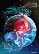水星人 双子座 A型 戌年