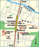 西早稲田駅