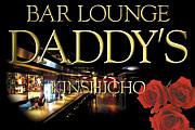 DADDY'S (錦糸町)