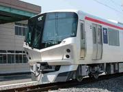 HITACHI A-Train