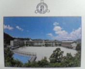 長崎市立西町小学校