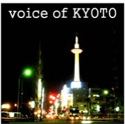 voice of KYOTO