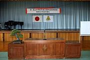 昭和52年度烏山中学校卒業
