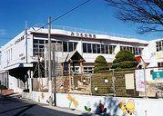 大島学園 みつる幼稚園
