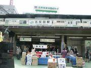 東京動物看護専門学院