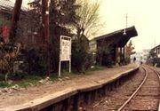鉄道と旅の部屋