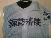 裏・諏訪清陵野球部員