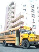 アメリカンスクールバス