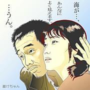 「オルゴール」 神崎勇次