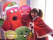 ☆We love yoppie!☆