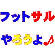 津軽フットサル倶楽部(弘前)