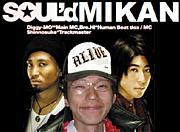 Soul'd Mikan