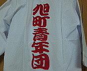 白塚町伝統の奇祭「やぶねり」