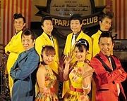 HITPARADE CLUB