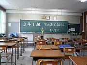 安積高校121期*3年1組*
