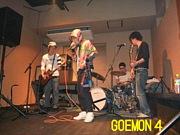 GOEMON !MPACT!
