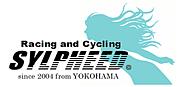 自転車サークル シルフィード