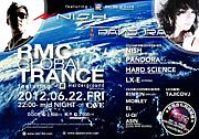 RMC@高円寺 DJ'S BAR CAVE