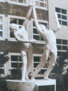 北海道千歳市立千歳中学校