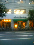 *uf◎table Cafe*in 中野
