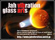 JAH★VIBRATION