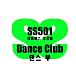 ☆SS501ダンス部☆