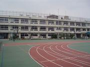 東京都北区立第二岩淵小学校