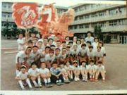 所沢市立林小学校6-6 '76-77生