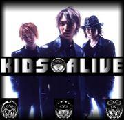 燃える!Kids Alive