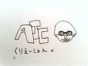 AJCクリエーション。