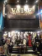 VAISE(ヴァイス、バイス)