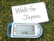 Walk for Japan 全国歩数計の旅