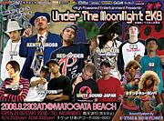 Under The Moonlight 2K8 @的形