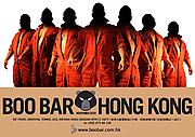 BOO BAR HK
