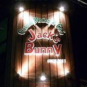 桜上水 Jack's Bunny
