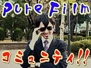 Pure Film -純粋映像-