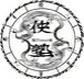 Ψ侠塾開設5周年記念新年会Ψ