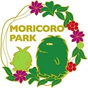 モリコロパークサイクルコース