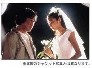 アタックTHE最高のプロポーズ