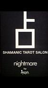 タロットサロン「nightmare」