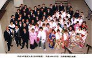 伊東市立北中学校2001年度卒業生