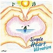 Simple Heart Vibration