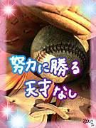 奈良草野球対戦相手募集