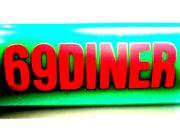69DINER